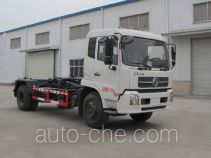 Danling HLL5160ZXXD5 detachable body garbage truck