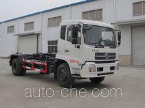 丹凌牌HLL5160ZXXD5型车厢可卸式垃圾车