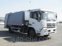 Danling HLL5161ZYSD garbage compactor truck
