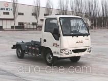 Ningqi HLN5030ZXXH4 detachable body garbage truck