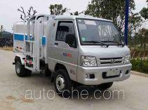 宁汽牌HLN5031ZZZB5型自装卸式垃圾车