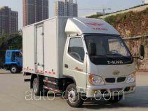 宁汽牌HLN5040XXYEV型纯电动厢式运输车