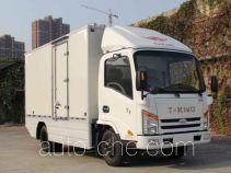 宁汽牌HLN5041XXYEV型纯电动厢式运输车