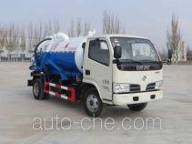Ningqi HLN5070GXWD4 sewage suction truck