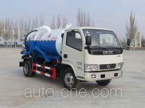 Ningqi HLN5070GXWE5 sewage suction truck
