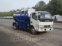 Ningqi HLN5070TCAE5 food waste truck