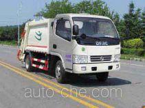 Ningqi HLN5070ZYSE5 garbage compactor truck