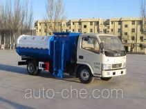 Ningqi HLN5070ZZZD4 self-loading garbage truck