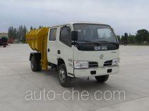 Ningqi HLN5071ZZZD4 self-loading garbage truck