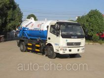 Ningqi HLN5110GXWE5 sewage suction truck