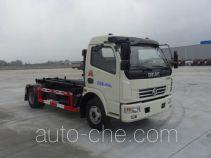 宁汽牌HLN5110ZXXE5型车厢可卸式垃圾车