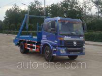 Ningqi HLN5160ZBSB skip loader truck