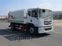Ningqi HLN5160ZDJE5 docking garbage compactor truck