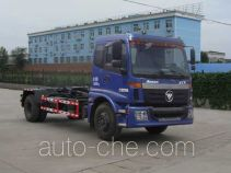 Ningqi HLN5160ZXXB detachable body garbage truck