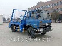 Ningqi HLN5161ZBSE4 skip loader truck