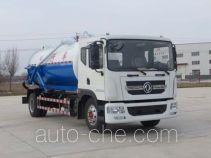 Ningqi HLN5160GXWE5 sewage suction truck