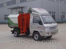 神狐牌HLQ5031ZZZB型自装卸式垃圾车