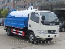 神狐牌HLQ5040GQWE5型清洗吸污车
