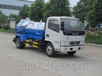 Heli Shenhu HLQ5040GXWE sewage suction truck
