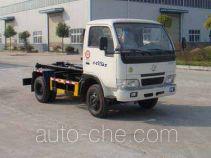 Heli Shenhu HLQ5040ZXX detachable body garbage truck