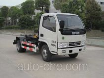 Heli Shenhu HLQ5040ZXXE5 detachable body garbage truck
