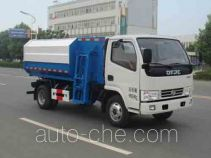Heli Shenhu self-loading garbage truck