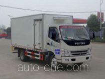 Heli Shenhu HLQ5042XLCB refrigerated truck