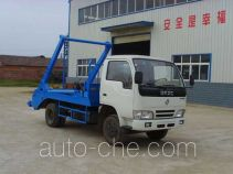 Heli Shenhu HLQ5060ZBSE skip loader truck