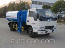 神狐牌HLQ5061ZZZJ型自装卸式垃圾车