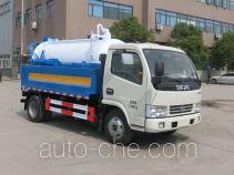 神狐牌HLQ5070GQWE5型清洗吸污车
