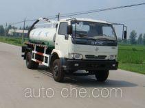 Heli Shenhu HLQ5070GXEE suction truck