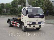 Heli Shenhu HLQ5070ZXX detachable body garbage truck