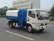 神狐牌HLQ5070ZZZE型自装卸式垃圾车