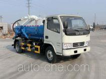 Heli Shenhu HLQ5071GXWE5 sewage suction truck