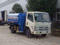神狐牌HLQ5071ZZZB型自装卸式垃圾车