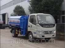神狐牌HLQ5073ZZZB型自装卸式垃圾车