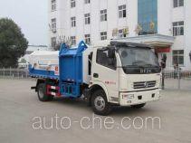 神狐牌HLQ5080ZZZE4型自装卸式垃圾车