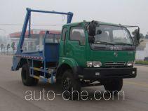 Heli Shenhu HLQ5091ZBSE skip loader truck