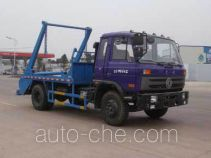 Heli Shenhu HLQ5102ZBSE skip loader truck