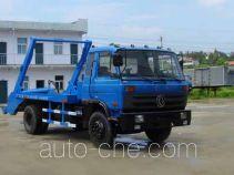 Heli Shenhu HLQ5153ZBSE skip loader truck