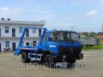 Heli Shenhu HLQ5103ZBSE skip loader truck