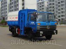 神狐牌HLQ5103ZZZ型自装卸式垃圾车