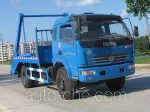 Heli Shenhu HLQ5106ZBSE skip loader truck