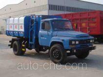 神狐牌HLQ5106ZZZE型自装卸式垃圾车