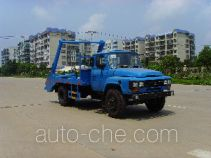 Heli Shenhu HLQ5108ZBSE skip loader truck