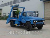 Heli Shenhu HLQ5109ZBSE skip loader truck