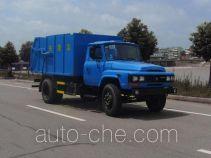Heli Shenhu HLQ5109ZLJ garbage truck
