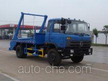 Heli Shenhu HLQ5120ZBSE skip loader truck
