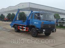 Heli Shenhu HLQ5121ZBSE skip loader truck