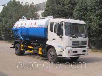 神狐牌HLQ5160GQWD4型清洗吸污车